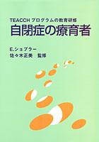 p_book04