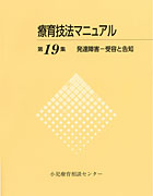 p_book19