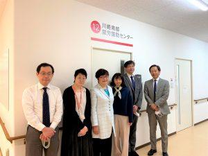 川崎南部就労援助センター職員の写真